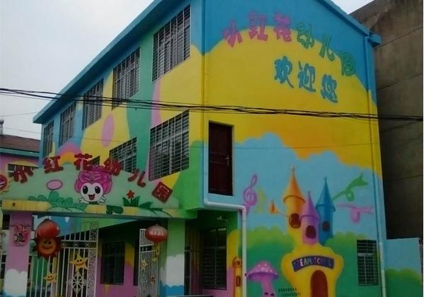 襄阳艺术墙绘